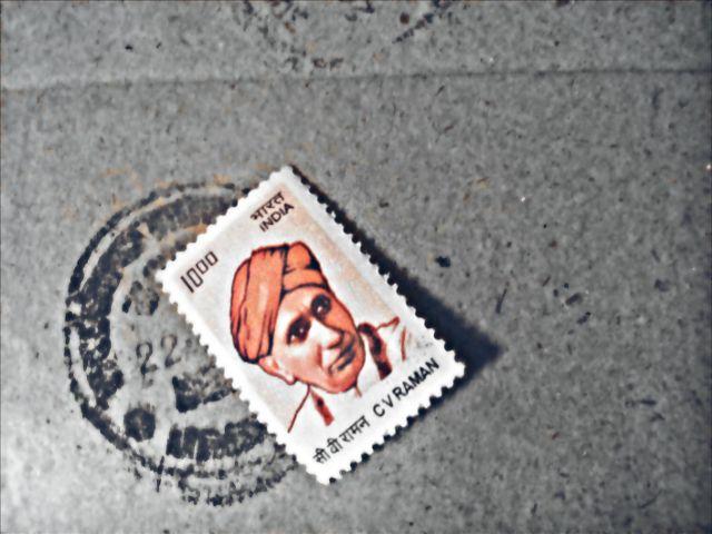 #stamp