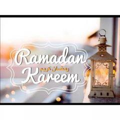 ramadan kareem muslim
