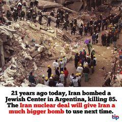 iran nuclear bomb israel islam